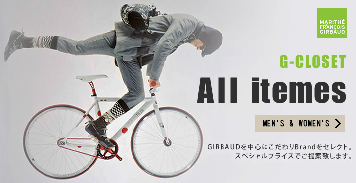 G-closet AC.,Ltd All itemesすべての商品